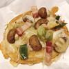 ブロワ - 料理写真:白ねぎとマッシュルームのピザ 280円