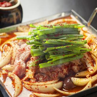 チリ鶏鍋始めました!寒い季節はお鍋が美味しい!