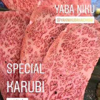 厳選したお肉を「量少なめ」で提供!多くの種類を楽しめます!