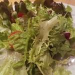 98411470 - 「グリーンサラダ」 Green Salad