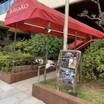 レストラン MIYAKO - 外観写真: