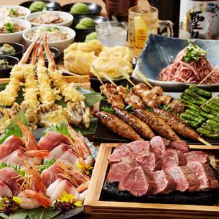 ◆宴会お得プラン4,000円から◆