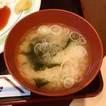 98418488 - 味噌スープ