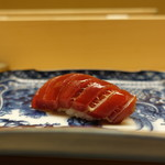 銀座 鮨青木 - 赤身づけ