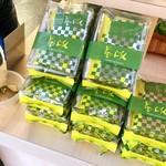 茶の文化館 - 料理写真:星のらすく 6袋(12枚←2枚×6袋) 700円