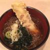 そば庄 - 料理写真:ちくわ天そば380円
