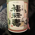 Happy-Dream - 地酒
