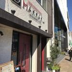 ハッカク - 来春、オープン5周年になる、広東料理のお店です(2018.12.14)