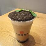 台湾甜商店 - 盆栽ミルクティー 確かに盆栽ぽいかもですね!