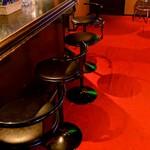 Club HOJU Bar - カウンター席8