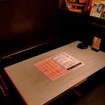 Club HOJU Bar - ボックス席