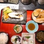 小魚 阿も珍 - 日替わり定食