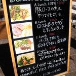 kuunel kitchen - ランチメニューは4種類、嬉しい800円♪