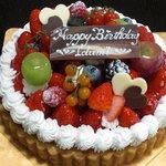 9843615 - 妹の誕生日にケーキをオーダーしました。