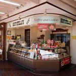 ステラおばさんのクッキー 松山JR店 - 外の売店側