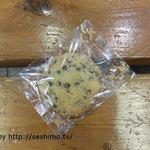 ステラおばさんのクッキー 松山JR店 - チョコチップクッキー