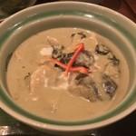 チェディルアン - ゲーン キョワン(鶏肉)1280円