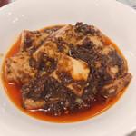 城北飯店 - 料理写真:四川陳麻婆豆腐