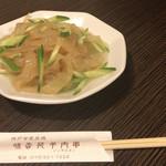 98436015 - 海蜇皮(クラゲの酢漬物)¥900