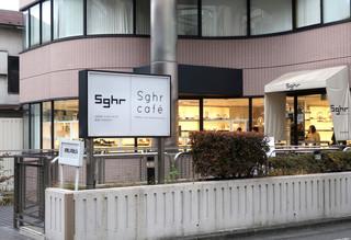 Sghr cafe Aoyama - 青山通りから入ってすぐ!