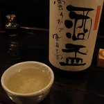 酒盃 - 酒盃 二年熟成純米吟醸