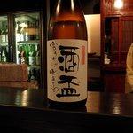 酒盃 - 酒盃 二年熟成純米吟醸 一升瓶