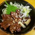 朱蔵 - 魅惑の肉のルビー
