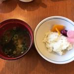 Cafe Restaurant Lavender - 味噌汁とご飯と漬物