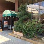 Cafe Restaurant Lavender - レストラン入り口