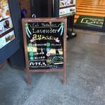 Cafe Restaurant Lavender - 外看板