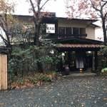 菊池温泉 清流荘 - 熊本県菊池温泉の宿に到着