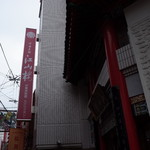 江山楼 -