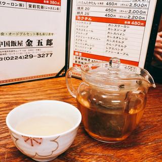 中国飯屋 金五郎 - ドリンク写真: