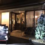 レストラン タガミ - 外観