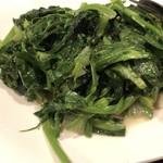 青葉 - 豆苗炒め