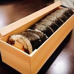 すし北野 - お土産の太巻き