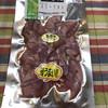 道の駅 筆柿の里 - 料理写真:豚タンスモークスライス