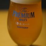 日本酒原価酒蔵 - 生ビール(プレモル 香るエール)