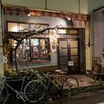 旧ヤム邸 シモキタ荘 - 【2018/12】外観