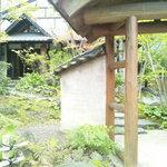 9846442 - 草庵秋桜