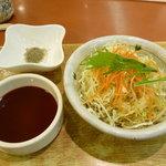 tonkatsuke-waike- - サラダとソースと塩