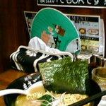 麺処まさご - 横浜ラーメン