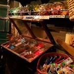 えびす駄菓子バー - 【駄菓子がいっぱい】