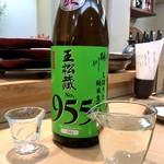三代目 まる天 - 桃川 王松蔵 しぼりたて純米生原酒 No.955