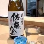 三代目 まる天 - 佐藤企 特別純米酒 自家栽培米 生酛仕込み