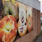 ツキノニジ - お店の壁に大きなベーグル写真が目印
