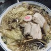 中華そば みたか - 料理写真:胡椒、投下前