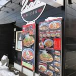 麺2000 -