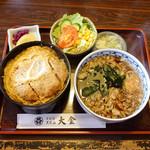 大金 - 料理写真:曙定食(うどん)1,000円