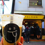 ティー マルサン - 『Tea  MALSAN』さん。